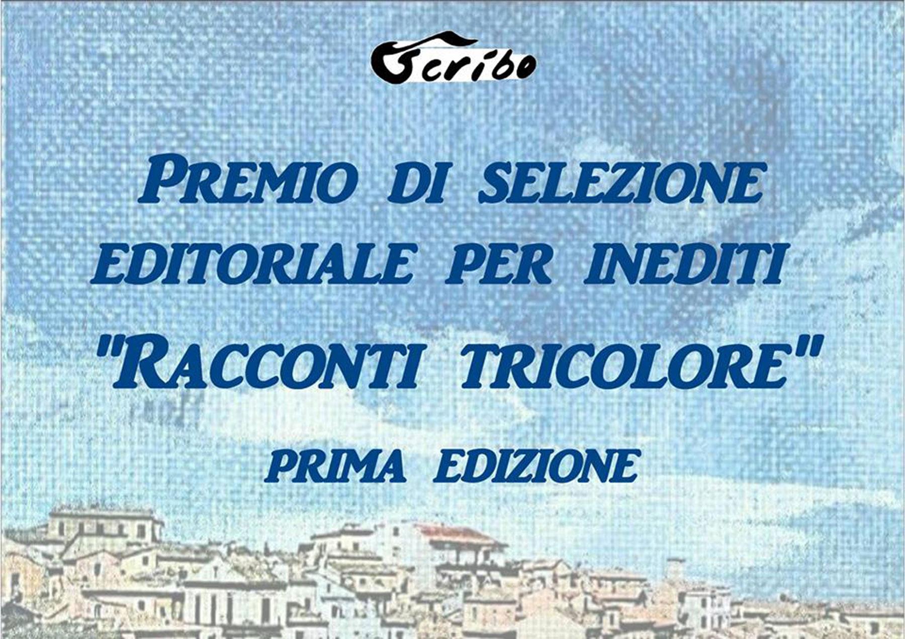 Immagine-Premio-2018